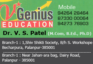 Dr. V.S.Patel